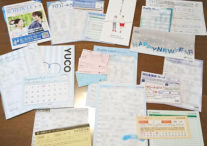 プロフィールカードやメッセージカード